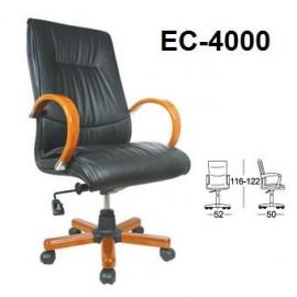 Kursi Direktur Chairman EC 4000 B